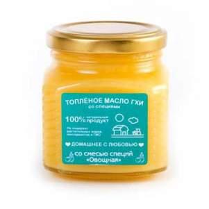 Масло Гхи со смесью специй Овощная, Домашнее с любовью, 230г