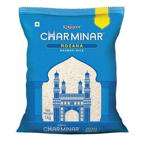Рис Индийский BASMATI RICE Селект Чарминар (BASMATI RICE Select Charminar), 1кг