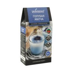 Чай Голубая Матча Полеззно (Polezzno), 50г