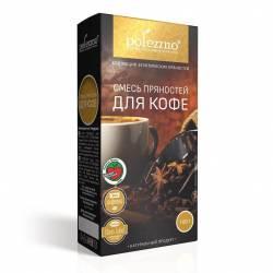 Смесь пряностей Для Кофе Полеззно (Polezzno), 100г