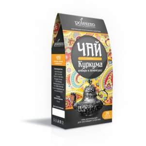 Чай Куркума Имбирь и Лемонграсс Полеззно (Tea Detox Polezzno), 20 фильтр-пакетов