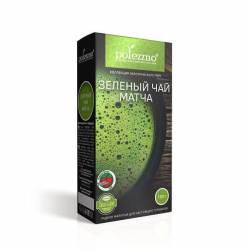 Зеленый чай Матча Полеззно (Polezzno), 50г