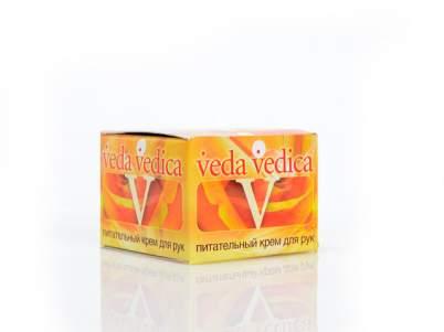 Питательный крем для рук Веда Ведика (Veda Vedica), 50г