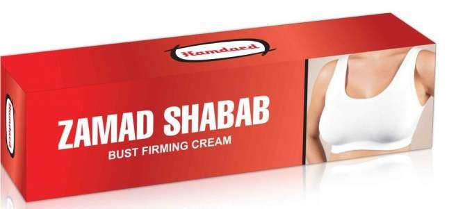 Крем для упругости груди Zamad Shabab, 50г