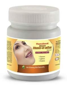 Омолаживающая маска для лица Газа Хусн-е-Афза Хамдард (Hamdard Ghaza Husn-e-afza Herbal face Pack), 100г