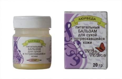 Питательный бальзам для сухой кожи Софт Ведика Ведика (Veda Vedica), 20г