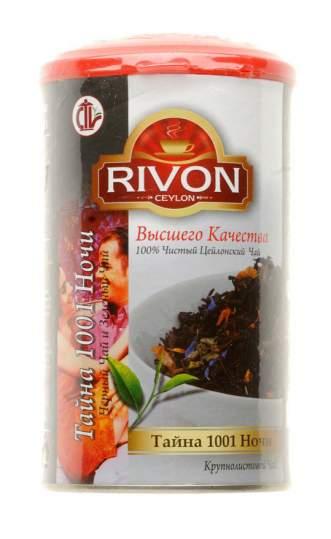 Чай черный Тайна 1001 ночи Ривон (Rivon Ceylon Secret of 1001 Nights Tea), 100г