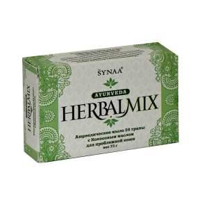 Аюрведическое мыло 24 травы с кокосовым маслом Синая (Synaa Herbalmix Ayurveda Soap enriched with 24 herbs), 75г