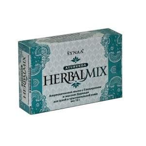 Аюрведическое мыло с глицерином и маслом Дурвади Синая (Synaa Herbalmix Ayurveda soap), 75г
