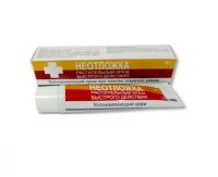 Растительный крем быстрого действия при ожогах Неотложка Гербекстра (Herbextra), 25г