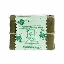 Органическое мыло на основе натуральных масел Алое вера и Ромашка Авантика (Avantika Aloe Vera&Chamomile), 100г