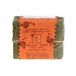Органическое мыло на основе натуральных масел Апельсин и Корица Авантика (Avantika Orange&Cinnamon), 100г
