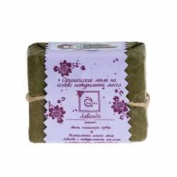 Органическое мыло на основе натуральных масел Лаванда (Avantika Lavender), 100г