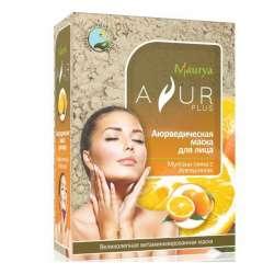 Аюрведическая маска для лица Мултани глина и Апельсин Аюр Плюс (Ayur Plus), 100г