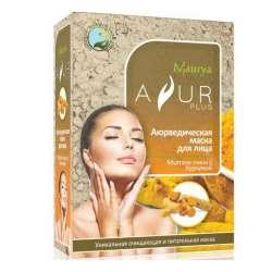 Аюрведическая маска для лица Мултани глина и Куркума Аюр Плюс (Ayur Plus), 100г