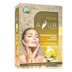 Аюрведическая маска для лица Мултани глина и Лимон Аюр Плюс (Ayur Plus), 100г