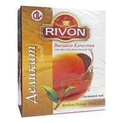 Чай цейлонский чёрный премиум-качества Деликат Бленд Ривон (Rivon Ceylon Premium Quality Delicate Blend Black Tea), 200г