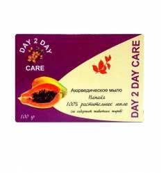 Аюрведическое мыло Папайа Дэй Ту Дэй Кэр (DAY 2 DAY Care), 100г