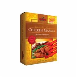 Смесь специй для курицы Масала Гуд Сайн Компани (Good Sign Company Chicken Masala), 50г