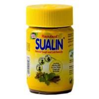Таблетки для рассасывания против простуды и кашля Суалин, 60шт