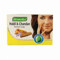 Мыло Куркума и Сандал Хермедикс (Hermedic Hsaldi&Chandan Herbal Soap), 100г