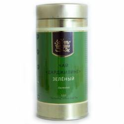 Чай Дарджилинг зеленый листовой Золото Индии (Darjeeling Green Leaf Tea), 100г