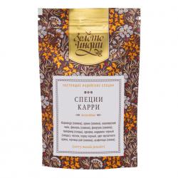 Смесь молотых специй для карри Золото Индии (Curry Masala Powder), 50г