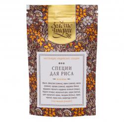 Смесь молотых специй для риса Золото Индии (Rice Masala Powder), 50г