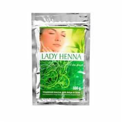 Травяная маска для лица и тела Леди Хенна (Lady Henna), 100г