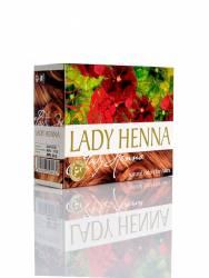 Краска для волос на основе хны Светло-коричневая Леди Хенна (Lady Henna natural colors for hairs), 60г