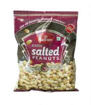 Солёный арахис Salted Peanut, 200г