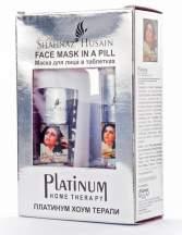 Антивозрастная маска для лица в таблетках Платинум Хоум Терапи Шахназ Хусейн (Shahnaz Husain Face Mask In A Pill Platinum Home Therapy), 100мл