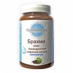 Аюрведический кофейный напиток Брахми Светлый Ум Ведик Эссенс (Vedik Essence), 100г