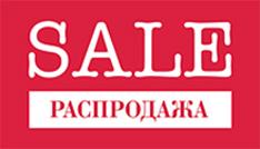 catalog/banners/2015/sales1.jpg