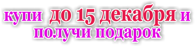catalog/banners/2016/DATA_Saffola.png