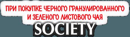 catalog/banners/2017/1/chai_kupi.png