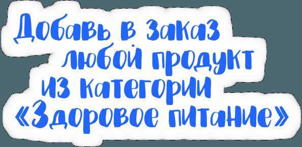catalog/banners/2017/1/flax_dobav.png