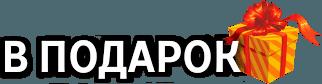 catalog/banners/2017/1/journ_v_pod_1000r3.png