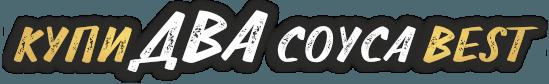 catalog/banners/2017/1/kupi_dva.png