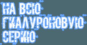 catalog/banners/2017/1/na_vs_gial_seriiu.png