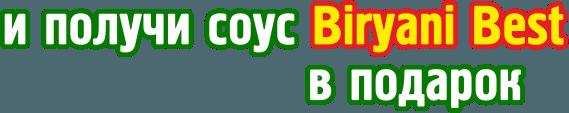 catalog/banners/2017/1/poluchi_sous_bir.png