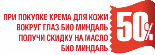 catalog/banners/2017/1/pri_pok_krema.png