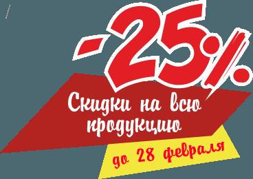 catalog/banners/2017/1/razmer_sroki.png