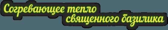 catalog/banners/2017/1/slogan_organik.png