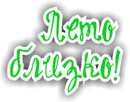 catalog/banners/2017/2/dermoviva_50pr.png