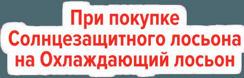 catalog/banners/2017/2/dermoviva_50pr3.png