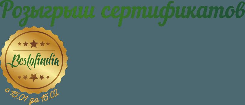 catalog/banners/2017/Sert_jan/roz.png