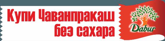 catalog/banners/2017/kupi.png