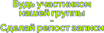 catalog/banners/2017/vk_sotiety/usl.png